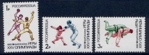 Russia 6084-6 MNH Olympic Sports