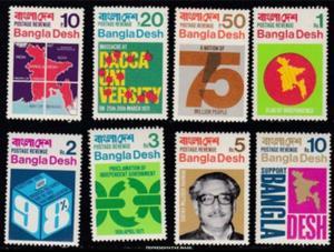 Bangladesh Scott 1-8 Unused lightly hinged.