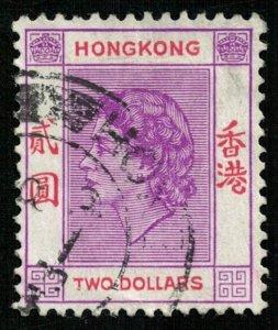 Hong Kong, (4295-T)