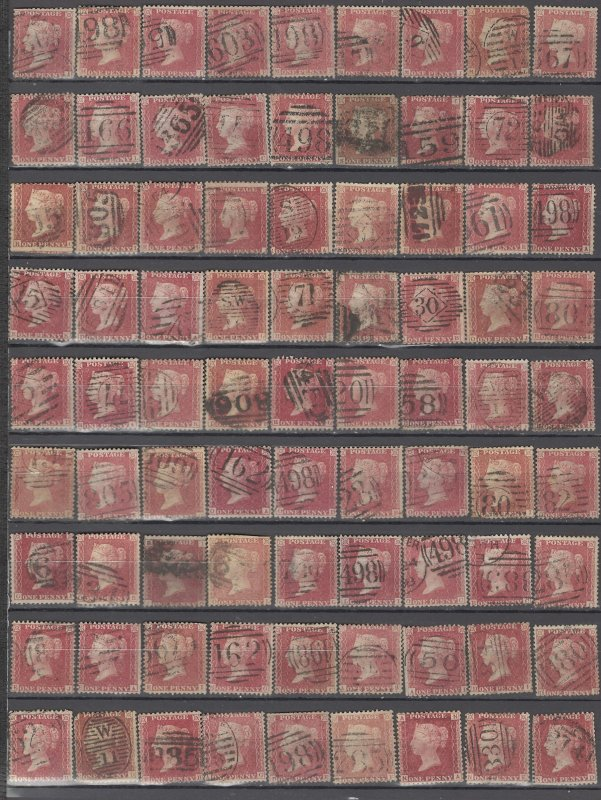 COLLECTION LOT OF #1041 GREAT BRITAIN # 33 * 81 STAMPS 1864 CV+$222 CLEARANCE