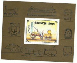 Mongolia 2255k  SS   Mint  NH VF 1997   PD