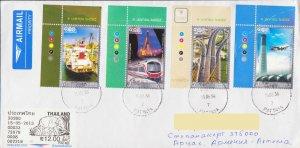 THAILAND AIR MAIL COVER TO NAGORNO KARABAKH ARMENIA ATM R15365