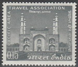 India #428 MNH VF  (SU2109)