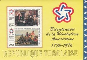 Togo #C283a  MNH Imperf CV $3.00  (S7577L)