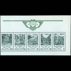 RUSSIA 1988 - Scott# 5739a Fountains w/margins Set of 5 NH