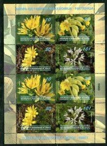 361 - NORTH MACEDONIA 2019 - Flora - Plants - Miniature Sheet - MNH