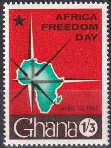 Ghana #114 MNH   (V4844)