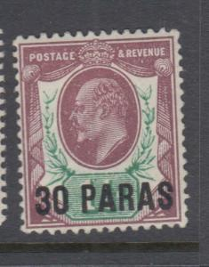 GREAT BRITAIN OFFICES IN TURKEY 26  MINT  HINGED OG * NO FAULTS VERY FINE !