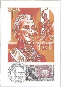 26299 - FRANCE  - POSTAL HISTORY - MAXIMUM CARD 1971 - MEDICINE