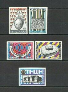 P1399 IMPERF 1983 TUNISIA PREHISTORIC ART & CULTURE !!! RARE 5ST FIX