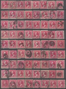 COLLECTION LOT # 2257 UNITED STATES 72 STAMPS 1890 UNCHECKED STUDY