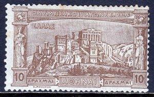 GREECE — SCOTT 128 — 1896 10d ACROPOLIS AND PARTHENON — MH — SCV $625