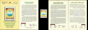2007- Tunisia- The Dialogue Of Cultures,Civilisations & Religions- Dove-Flyer+1v