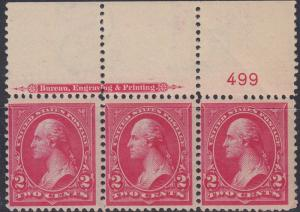 U.S. 267 FVF NH Plate Strp/3 (120318)