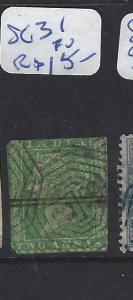 INDIA   (P1412BB)  QV   SG 72   VFU   COPY 1