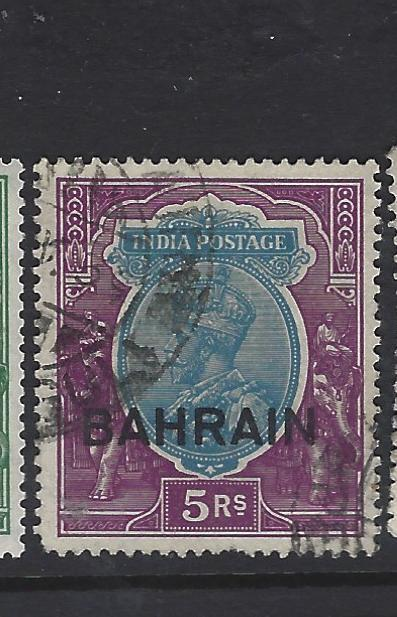 BAHRAIN  (P2302B)  ON INDIA KGV  5R  SG 14  VFU