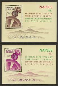 Rwanda 1967 Europa Philatelic Exhibition Sheets Set #208-209 VF-NH CV $9.00