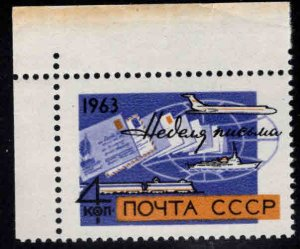 Russia Scott 2783 letter writing week stamp MNH**
