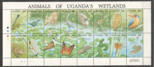 PK219 UGANDA ANIMALS OF UGANDA'S WETLANDS SH MNH STAMPS