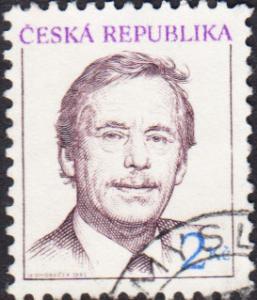 Czechoslovakia # 2879 Used