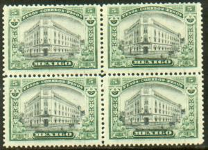 MEXICO 628, $5P P.O.Bldg. Mint Never Hinged Block of 4 (511)