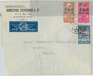 58940  SYRIA - POSTAL HISTORY: OVERPRINTED REVENUE STAMPS on COVER 1947 Yvrt 296