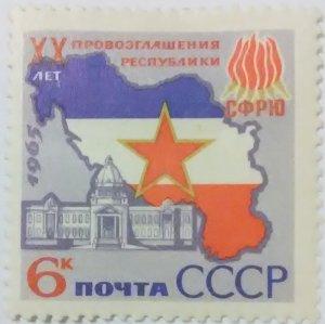 Soviet Scott # 3139