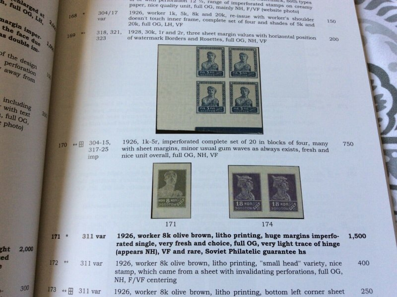 Raritan 2019 Auction #83 ,Advertising labels & Rare Soviet/Russian stamps only !