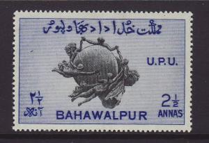 1949 Bahawalpur 2½ Annas UPU Perf 17½ x 17 Mint