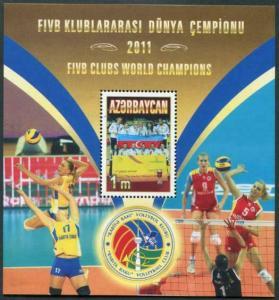 HERRICKSTAMP AZERBAIJAN Sc.# 977 Rabita Baku Volleyball Club S/S