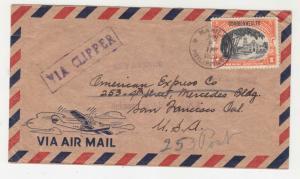 PHILIPPINES, 1938. Airmail cover, VIA CLIPPER, Manila to USA, 1p.