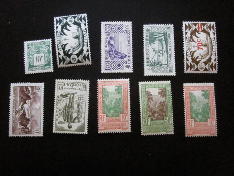 French Polynesia Lot #16 Mint Hinged- (X9) I Combine Shipping