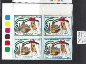 UNITED ARAB EMIRATES  (PP2608B)  13TH NAT DAY 1 RULER TRAFFIC LITE BL 4  MNH