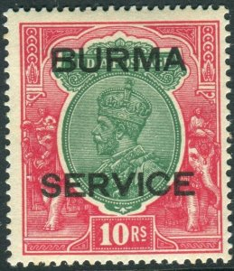 BURMA-1937 10r Green & Scarlet OFFICIAL. A lightly mounted mint example Sg O14