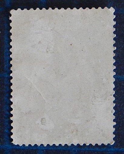 China, (2617-Т)