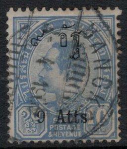 Thailand #112  CV $5.00