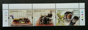 Malaysia Telegraph Museum 2018 Morse Code (setenant strip plate) MNH *unissued