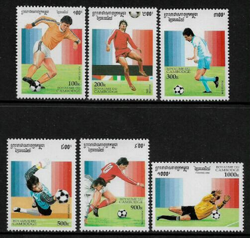 Cambodia #1497-1502 MNH Set - World Cup Soccer