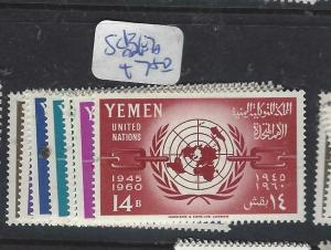 YEMEN (P1604B)  UNITED NATIONS  SG 131-7  MNH