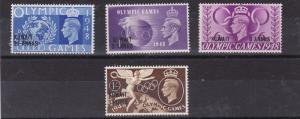 KUWAIT 1948  OLYMPIC GAMES SET  MH  NO2