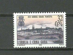 Serbia and Montenegro 2003 850 years of Pancevo set MNH