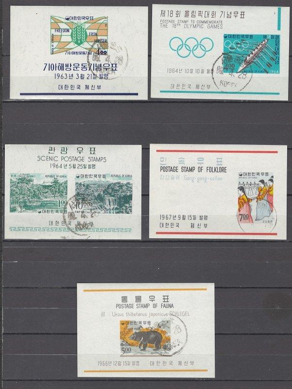 COLLECTION LOT OF # 950 KOREA 5 MINI COMMEMORATIVE SHEETS 1963+ CV +$41