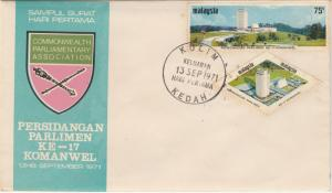 Malaysia 1971 Commonwealth Parliamentary Association Conference, KL FDC SG#82-83