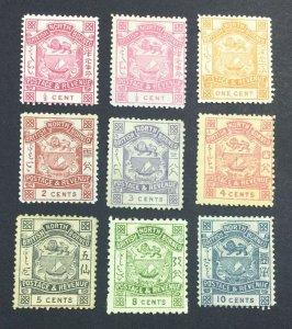 MOMEN: NORTH BORNEO SG # 1888 8c DIFF PERF 7 MINT OG H / 2NG(3c,5c) £ LOT #6945