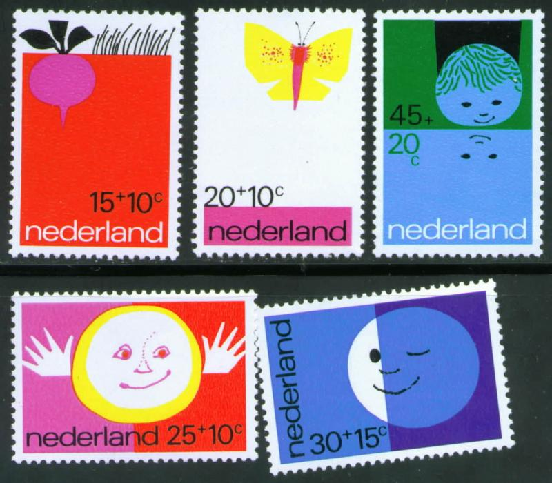 Netherlands Scott B476-480 MNH** 1971 semi-postal set