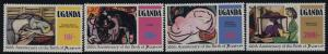 Uganda 318-22 MNH Art, Picasso Paintings