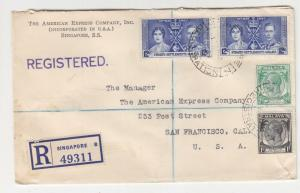 STRAITS SETTLEMENTS, 1937 Registered cover to USA, 1c. & 2c., Coronation 12c.(2)