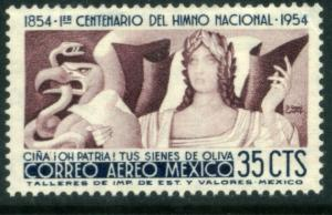 MEXICO C225, 35c Centennial of National Anthem. MNH