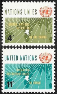 United Nations 110 MNH -  UN Operation in the Congo