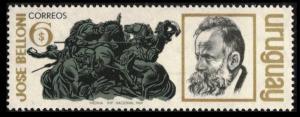 URUGUAY 1969 SC #772 MNH SCULPTURE COMBAT BY JOSE BELLONI